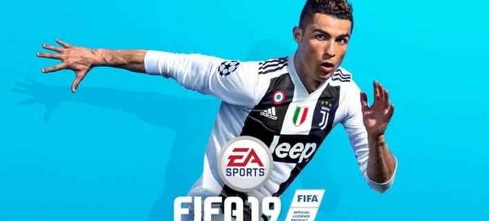 Η ΕΑ έβγαλε την φωτογραφία του Κριστιάνο Ρονάλντο από το FIFA 2019