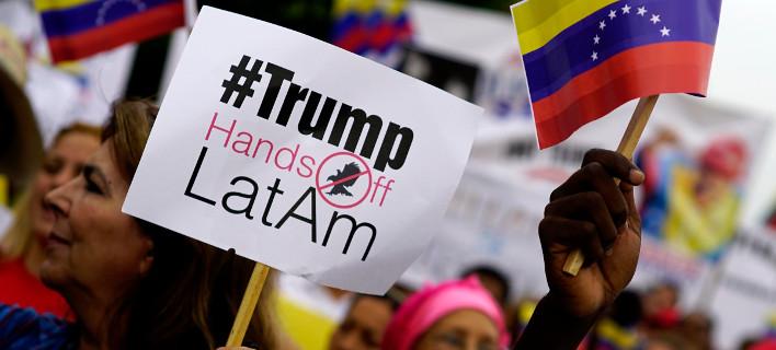 Κάλεσμα σε χώρες της Λατινικής Αμερικής, έκανε η Κούβα/Φωτογραφία: Ramon Espinosa/AP