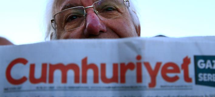 Cumhuriyet/ Φωτογραφία AP images