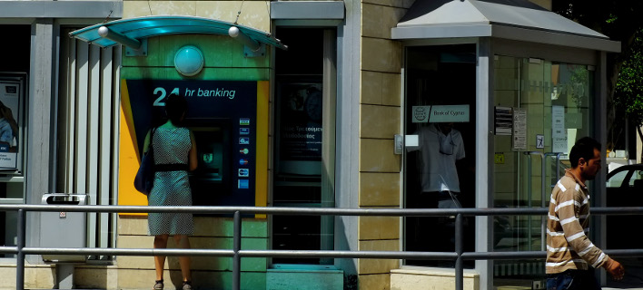 Ο οίκος Fitch αναβάθμισε την Τράπεζα Κύπρου/Φωτογραφία: AP