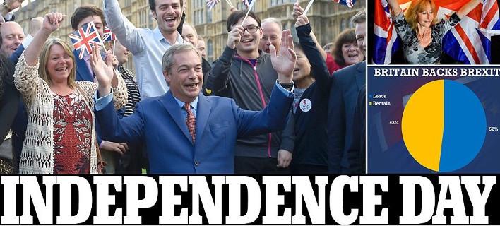 Φωτογραφία: Daily Mail