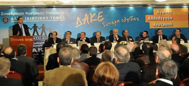 Η ΔΑΚΕ απειλεί τον Σαμαρά με αντάρτικο και μέσα στη Βουλή