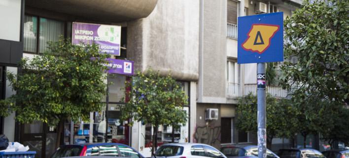 Επέστρεψε ο Δακτύλιος  / Φωτογραφία: EUROKINISSI / Βασίλης Ρούγγος