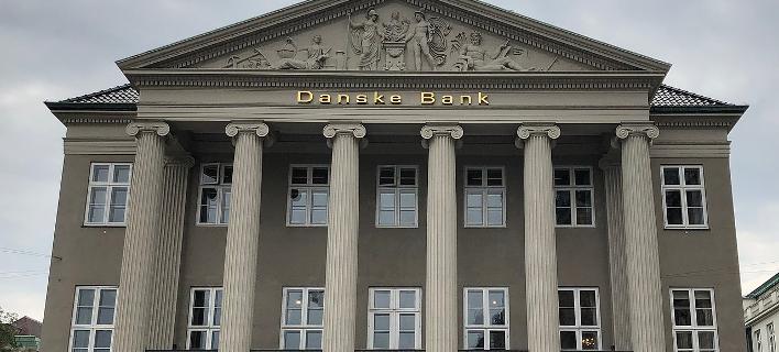 Τα κεντρικά γραφεία της Danske Bank/Φωτογραφία: Wikipedia