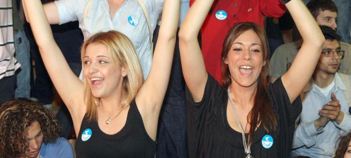 Οι φοιτητές στις κάλπες -Εκλογές... δημοψήφισμα για το πολυνομοσχέδιο στην Παιδεία