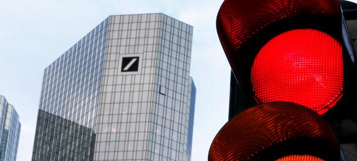 H Deutsche Bank/Φωτογραφία: AP