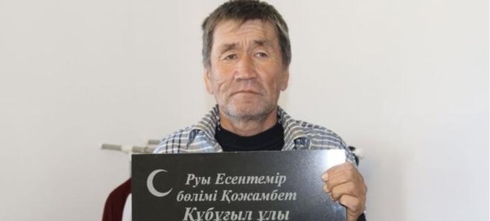 Ο Αιγιαλί Σουπιγιαλεβ από το Καζακστάν