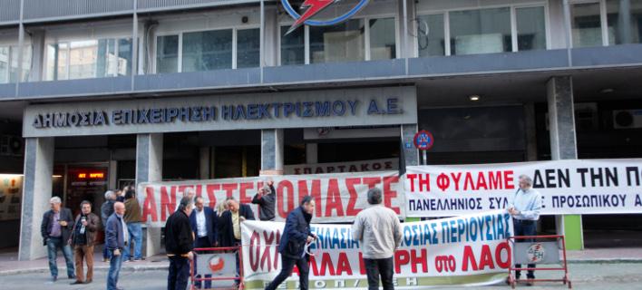 Συμβολική κατάληψη στα γραφεία της ΔΕΗ για την πώληση λιγνιτικών μονάδων [εικόνες]