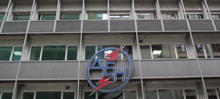 Τα κεντρικά γραφεία της ΔΕΗ στη Χαλκοδονδύλη/Φωτογραφία: Eurokinissi