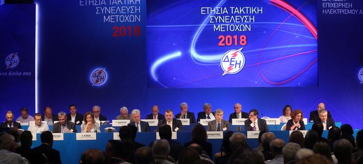 Η γενική συνέλευση της ΔΕΗ/Φωτογραφία: ΑΠΕ-ΜΠΕ