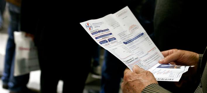 Από τα 2,8 δισ. ευρώ τα 500 εκατ. ευρώ είναι ρυθμισμένα και εξυπηρετούνται/Φωτογραφία: Eurokinissi