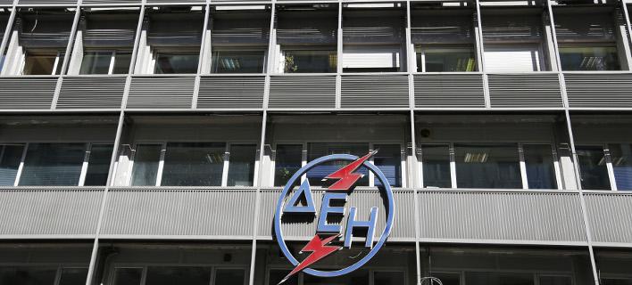 Ανακοίνωση για το επιτόκιο εξέδωσε η ΔΕΗ (Φωτογραφία: EUROKINISSI/ ΣΤΕΛΙΟΣ ΜΙΣΙΝΑΣ)