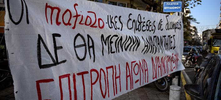 Η εικόνα έξω από τα δικαστήρια Θεσσαλονίκης / Φωτογραφία: ΠΑΠΑΝΙΚΟΣ ΓΙΑΝΝΗΣ/InTime News