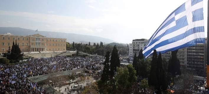 Νέο συλλαλητήριο για τη Μακεδονία -Στην Πάτρα, 25 Φεβρουαρίου