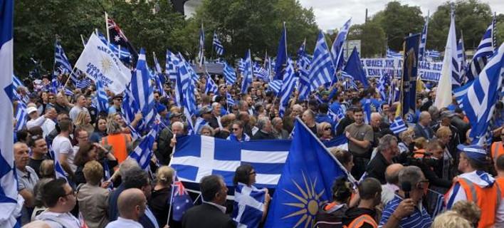 Χιλιάδες Eλληνες της Αυστραλίας διαδήλωσαν για τη Μακεδονία στη Μελβούρνη [εικόνες & βίντεο]