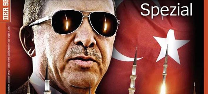 Οργή Αγκυρας κατά Der Spiegel -Παρουσιάζει τον Ερντογάν σαν δικτάτορα, με μαύρα γυαλιά και μιναρέδες να εκτοξεύονται [εικόνα]