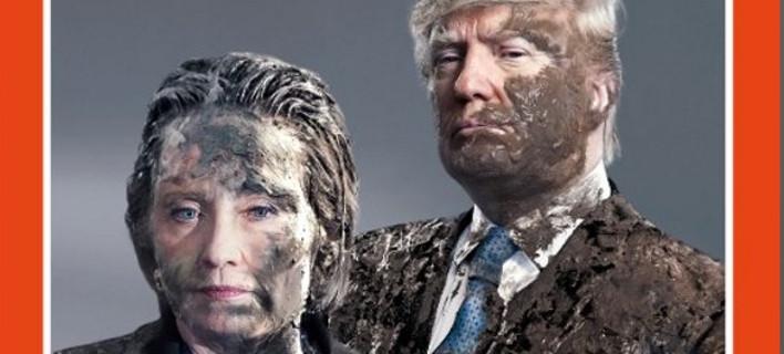 Χίλαρι και Τραμπ με λάσπες στο εξώφυλλο του Der Spiegel -«Το σενάριο μιας τραγωδίας»