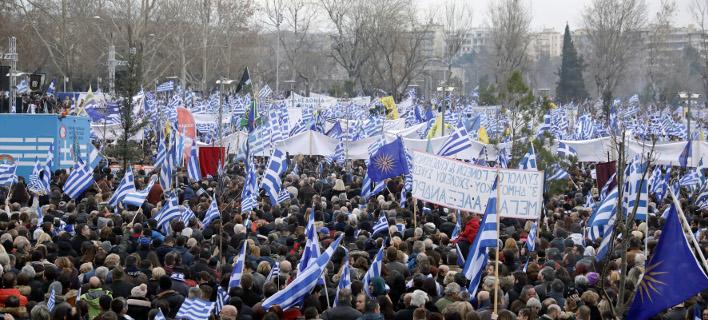 Από το συλλαλητήριο για το Σκοπιανό στη Θεσσαλονίκη τον περασμένο χειμώνα-Φωτογραφία: Intimenews/ Δημήτρης Τοτσίδης