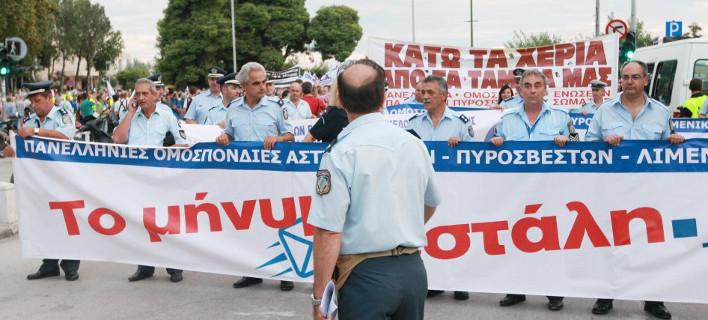 Φωτογραφία: Eurokinissi/Βασίλης Βερβερίδης