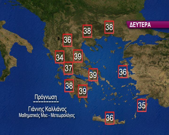 deutera-kairos Ερχεται η πιο δύσκολη ημέρα του καύσωνα