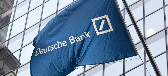 Φως στο τούνελ βλέπει η Deutsche Bank για την Ελλάδα (Φωτογραφία: AP/ Mark Lennihan)