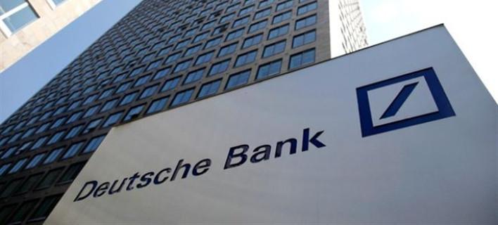 Deutsche Bank: Ειλημμένη η απόφαση για «συγχώρεση» του ελληνικού χρέους