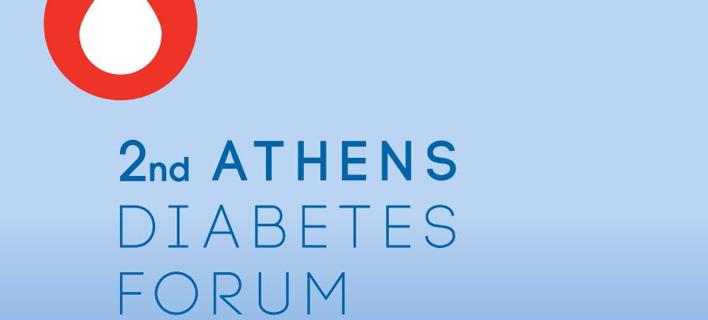 2ND ATHENS DIABETES FORUM - Σακχαρώδης Διαβήτης και Διατροφή