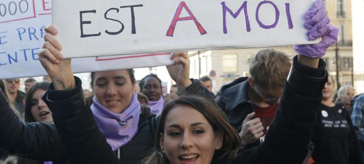 Διαδηλώσεις στη Γαλλία /Φωτογραφία: ΑΡ