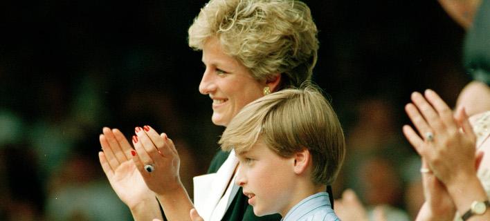 Πριγκίπισσα Νταϊάνα & πρίγκιπας Γουίλιαμ (Φωτογραφία: AP)