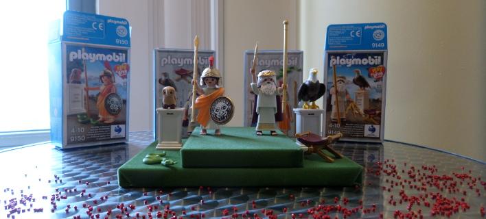 Η PLAYMOBIL σχεδίασε ελληνικές φιγούρες! -Ο Δίας και η Αθηνά μαγεύουν μικρούς και μεγάλους [εικόνες]