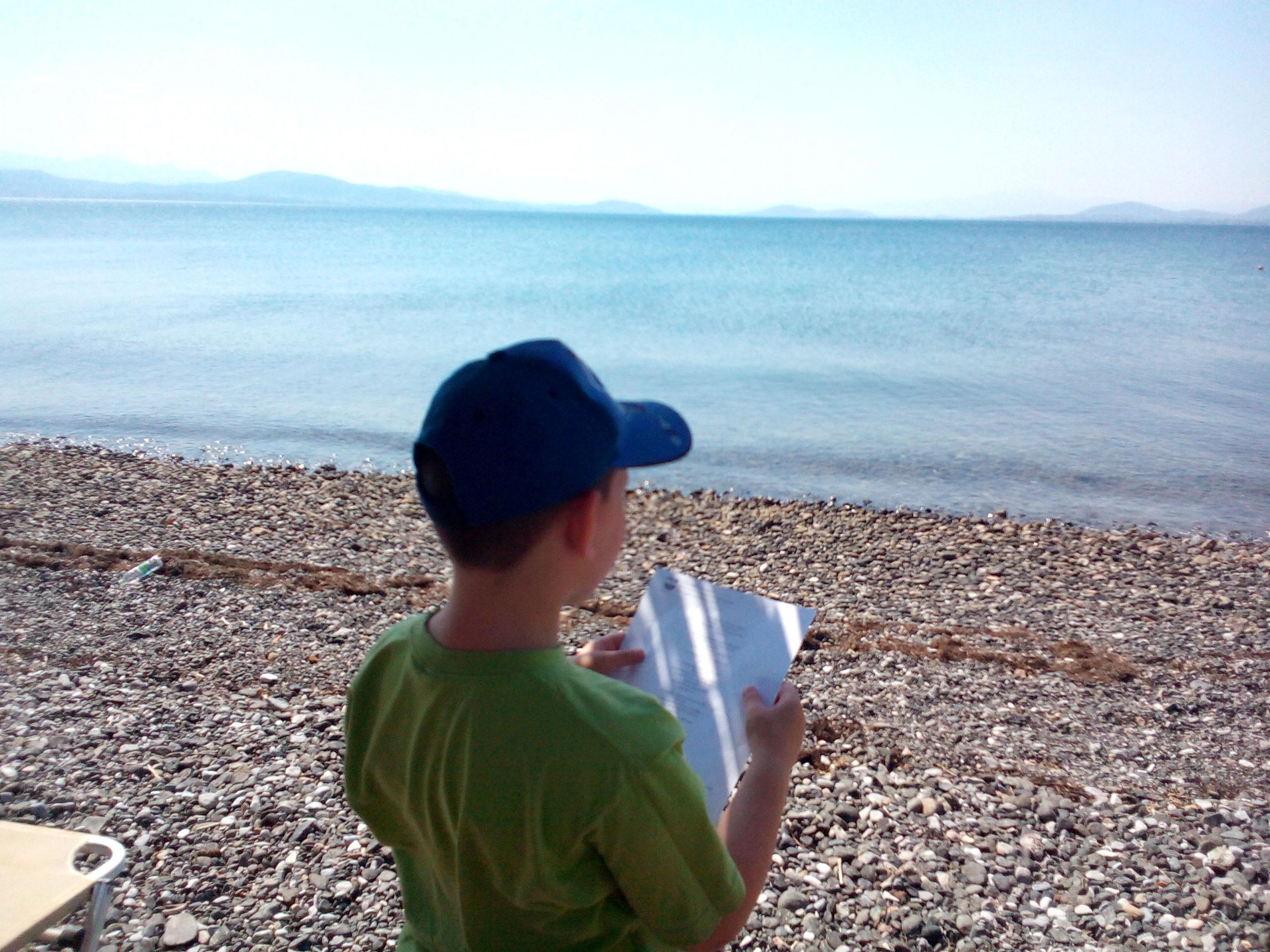 Διαβάζοντας στη θάλασσα, Δημοτική Βιβλιοθήκη Ψαχνών