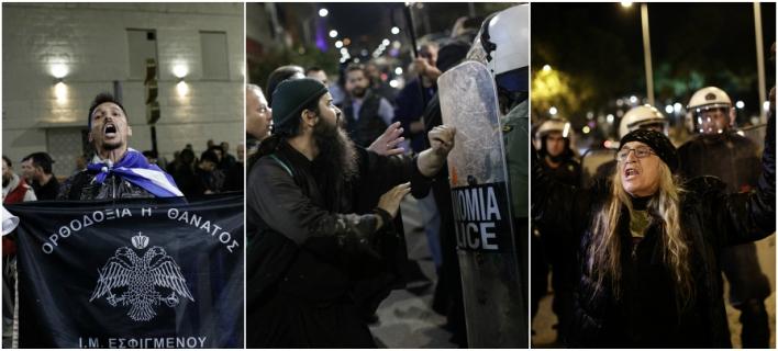 Κατάρες από Χριστιανοταλιμπάν και ξύλο με τα ΜΑΤ και πάλι χθες βράδυ στη Θεσσαλονίκη για την παράσταση «Η ώρα του Διαβόλου» - 4 προσαγωγές (ΦΩΤΟ-VIDEO) {featured}