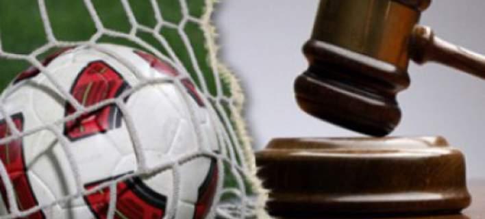 Κατατέθηκε η πρόταση για τα στημένα - Ποιους προτείνει για δίκη ο αντιεισαγγελέας Παναγιώτης Πούλιος