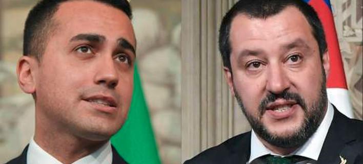 Τα βρίσκουν για κυβέρνηση στην Ιταλία -Αλλά δεν βρίσκουν πρωθυπουργό