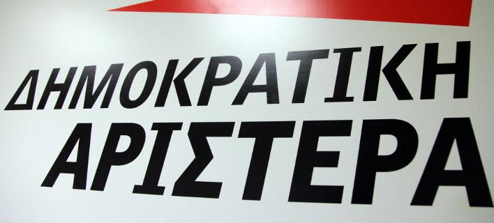 ΔΗΜΑΡ: Κείμενο στην Κεντρική Επιτροπή για τη συγκρότηση της Αριστεράς