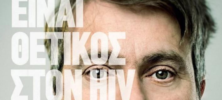 HIV γνωριμίες ταϊλάνδη