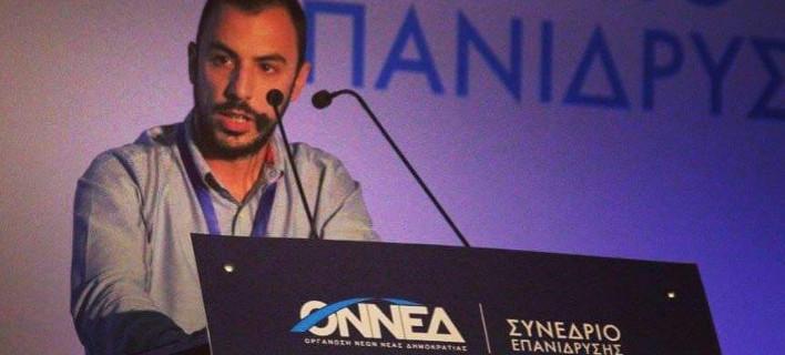 Ο ΣΥΡΙΖΑ ζητά την αποπομπή ΟΝΝΕΔίτη που χαρακτήρισε «πιθήκους» τους Σκοπιανούς