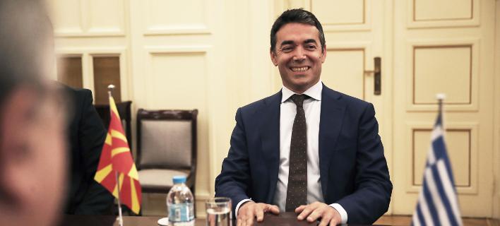 Τα Σκόπια «δυναμιτίζουν» τον διάλογο: Παράλογες κάποιες θέσεις της Αθήνας