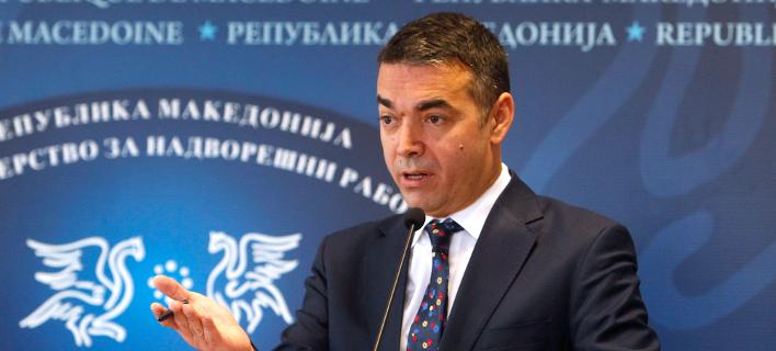 Ν. Ντιμιτρόφ/Φωτογραφία: AP