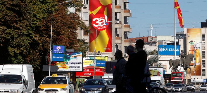 Δημοψήφισμα στα Σκόπια (Φωτογραφία: AP Photo/Boris Grdanoski)