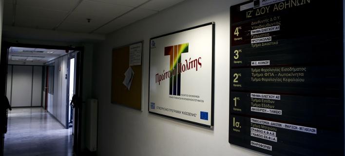 Ηλεκτρονικά θα τηρούνται τα στοιχεία της υπηρεσιακής κατάστασης των υπαλλήλων στο Δημόσιο/Φωτογραφία: Eurokinissi