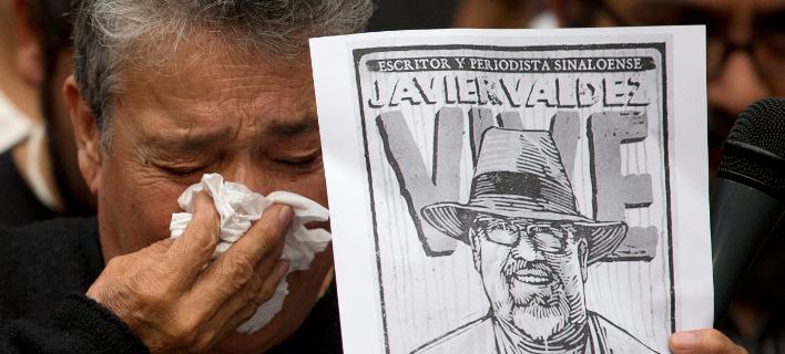 Συνελήφθη ο δολοφόνος Μεξικανού δημοσιογράφου/Φωτογραφία: AP