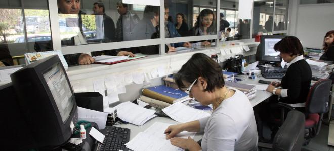 Το Δημόσιο των μπόνους: Το «τρύπιο» ενιαίο μισθολόγιο και οι ωφελημένοι υπάλληλοι