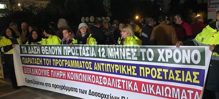 Συλλαλητήριο δημοσίων υπαλλήλων
