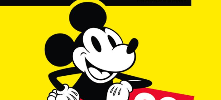 Διαγωνισμός COSMOTE TV & Disney Junior με δώρο ένα ταξίδι στο Χόλυγουντ για μία οικογένεια