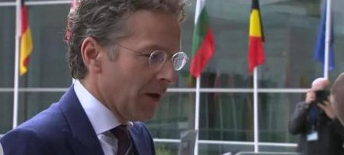 Ο Γερούν Ντάισελμπλουμ προσερχόμενος στο Eurogroup