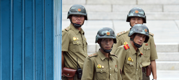 Βορειοκορεάτες στρατιώτες στη DMZ (Φωτογραφία: ΑΡ)