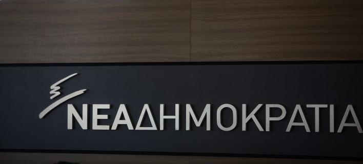 Η ΝΔ απάντησε στον ΣΥΡΙΖΑ/Φωτογραφία: EUROKINISSI