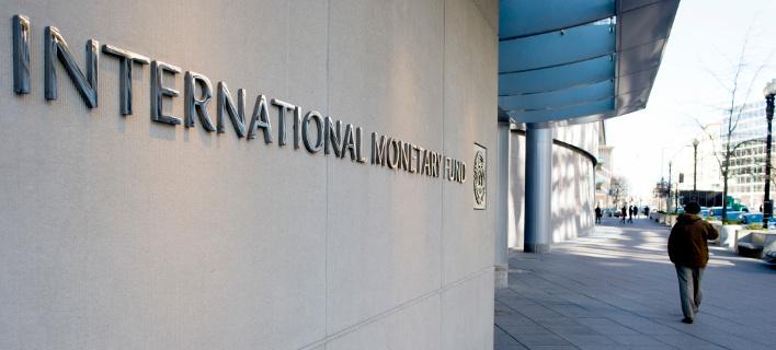 Το ΔΝΤ/Φωτογραφία: ΑΡ