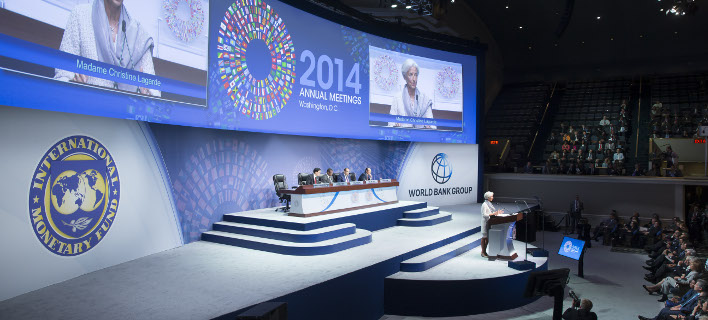 Το ΔΝΤ κρούει τον κώδωνα του κινδύνου για την συρρίκνωση της ελληνικής οικογένειας- φωτογραφία intimenews